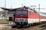 Výluka na trati 143 v úseku Trenčín – Bánovce nad Bebravou